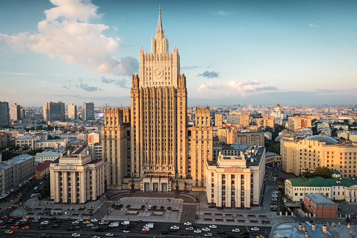 Министерство иностранных дел. PartyToday.ru