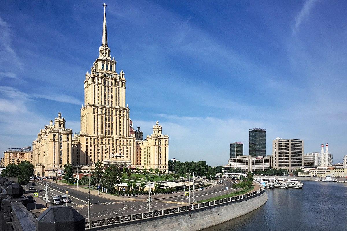 Гостиница Украина. PartyToday.ru