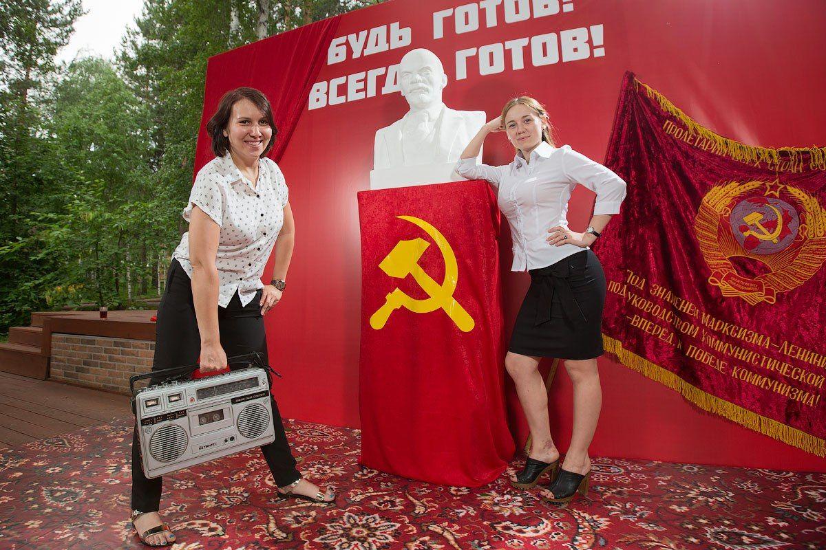 Вечеринка на 1 мая в стиле СССР